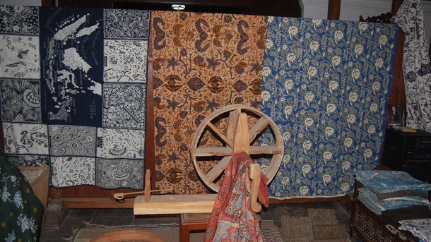 Museum Batik Ciptowening